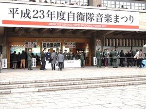 日本武道館の正面玄関