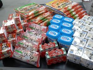 18冷蔵食品