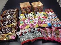 05お菓子