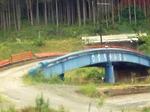 ウタちゃん橋