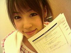 NEC_0424