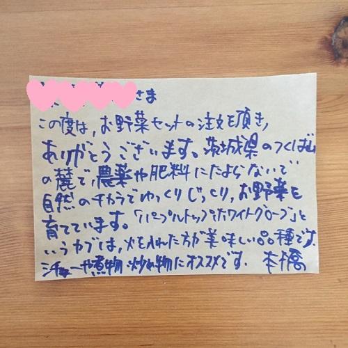 IMG_9397[1]