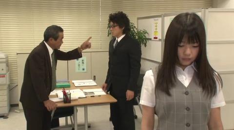 中出し射精公衆便女 つぼみ SACE-104 (22)
