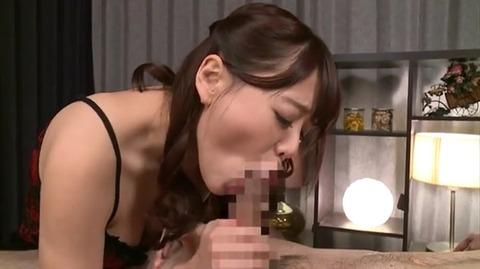 アナルを舐めさせられた借金妻2 浜崎真緒 CESD-376 (21)
