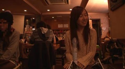 今からここで… 彩瀬希 now-002 (15)