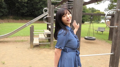 工藤唯 Love with you MMR-AK135 (1)