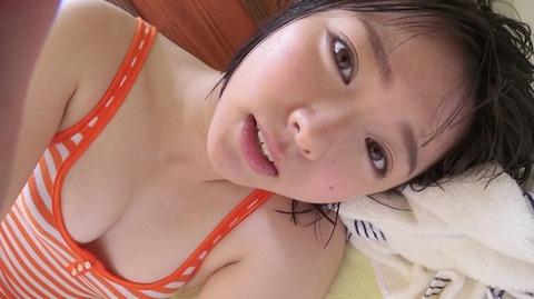 葉月つばさ 純水 LCDV-40859 (48)
