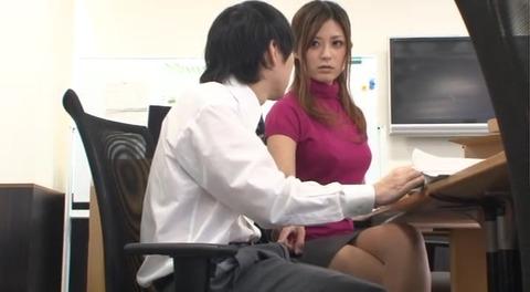 いつもは気にしていなかった女性が意外にも巨乳で rdd-107 (4)