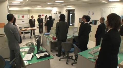中出し射精公衆便女 つぼみ SACE-104 (3)