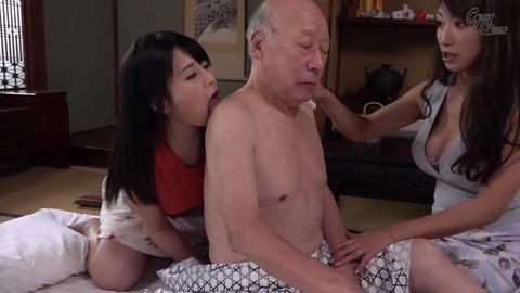 禁断介護 小早川怜子 優梨まいな GVG-830 (13)