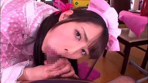めちゃカワご奉仕メイド 佳苗るか iptd918 (7)