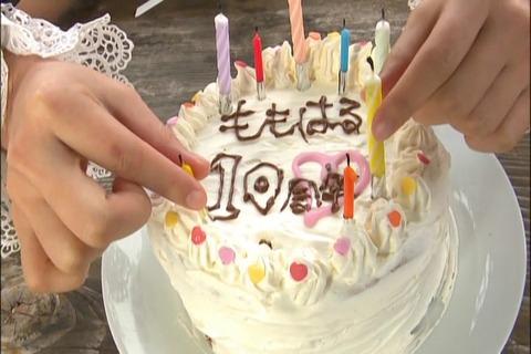 百川晴香 100×10 shining-DV-14 (48)