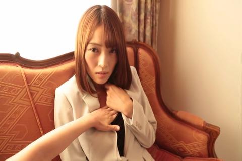 伊藤しほ乃 愛欲恋情 MIST-038 (44)