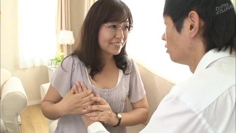 おばさん家庭教師 小宮山葵 QIZZ-37 (8)