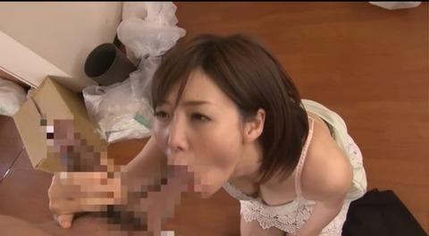 隣の新妻 森ななこ mada-042 (10)
