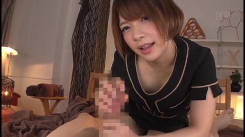 先っぽ焦らしっぱ 麻里梨夏 HND-470 (25)
