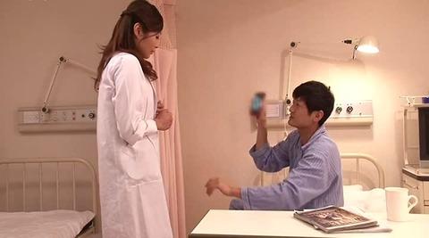 患者の穴奴隷にされた女医 山本美和子 MDYD-739 (7)