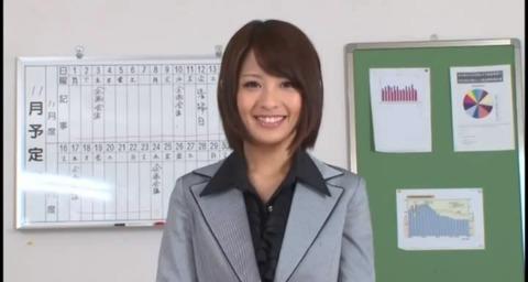 華奢な美少女の 夏目優希 TGAV-013 (1)