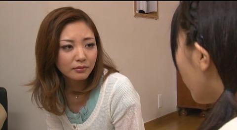 娘の目の前で輪姦される母 倉木みお mada053 (39)