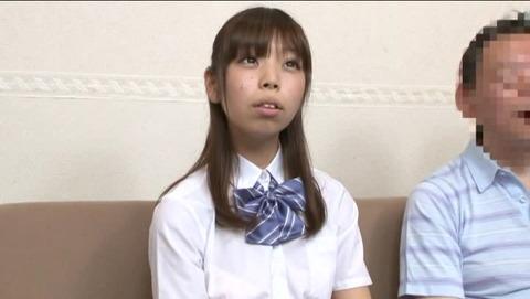 無邪気な娘と2人っきりでAV鑑賞 IENE188 (52)