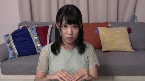 美少女伝説 Foxy Lady 佐々野愛美 MMR-AK118 (26)