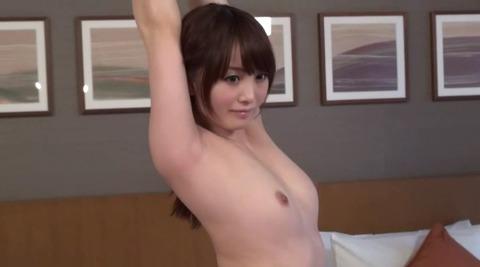 催眠契約-楓花 ヨガインストラクター 24才- HCT-002 (16)