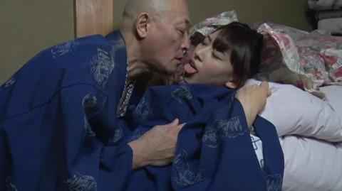 もうどうなってもいい 夫を裏切る禁断のポルノ HQIS-030 (31)
