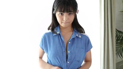片岡沙耶 片想い LPFD-271 (36)
