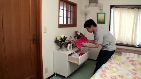 ノーブラお姉さん 森ななこ pppd-205 (12)