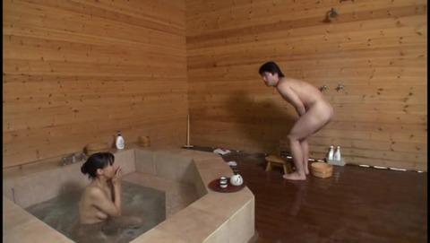 僕の友達をお風呂で誘惑する UGSS023 (46)