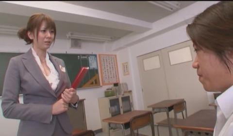 麗しのノーブラ先生 麻美ゆま DV1158 (61)