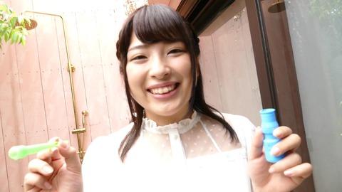 片山穂乃果 恥じらい美少女ダイアリー PPMNB-048 (11)