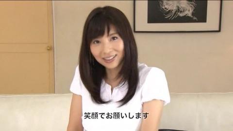 一条綺美香 48歳 AV DEBUT STAR-372 (1)