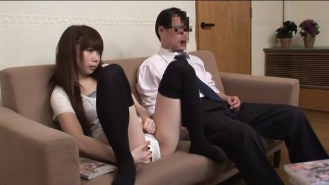 無邪気な娘と2人っきりでAV鑑賞 IENE188 (39)