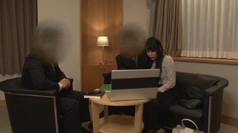 ウチの妻がヤラれヨガってる証拠ビデオ RADD-003 (2)