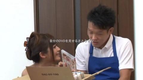 AV女優即ズボ選手権 SDMT-831 (22)