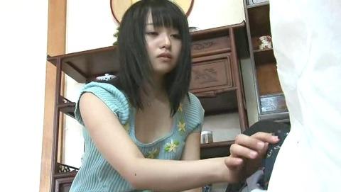 優しい娘は義父に 愛内希 HBAD-194 (7)