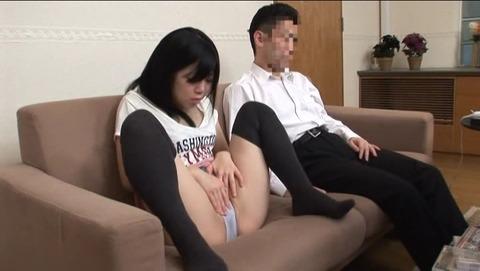 無邪気な娘と2人っきりでAV鑑賞 IENE188 (63)
