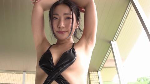 三田羽衣 三田温泉 BFAZ-005 (6)