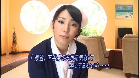 大倉里歩奈 Floral Nurse TSDS-42022 (7)