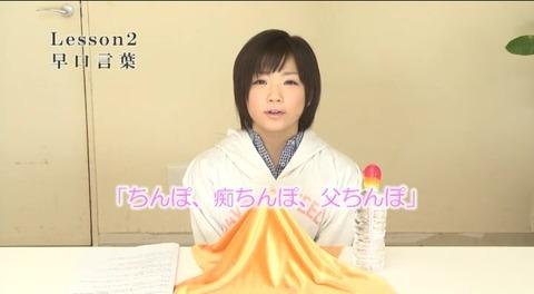 紗倉まな アナタのおち○ぽミルクを star-357 (2)