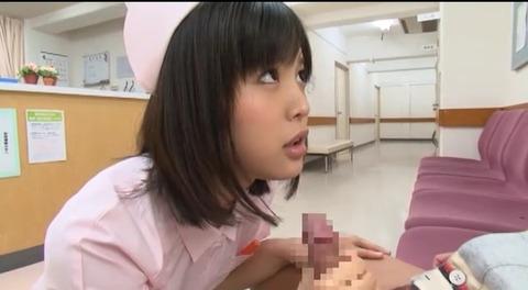 ナースdeニャンニャン 葵つかさ DV-1435 (3)