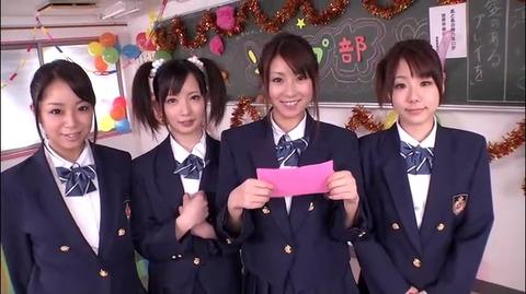 私立泡姫商業 ソープ部女子校生2 miad564 (59)