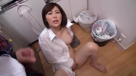 隣の若妻さん 森ななこ mdyd-700 (44)