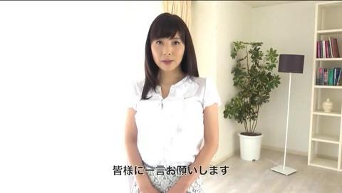 一条綺美香 48歳 AV DEBUT STAR-372 (9)