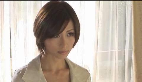 性処理ボランティアのお仕事 朝日奈あかり DV-1236 (2)