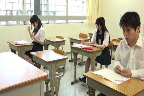 同級生のスカートが短くて(1)  SW-413 (8)