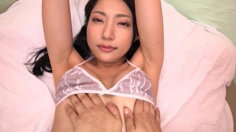 三田羽衣 三田温泉 BFAZ-005 (18)