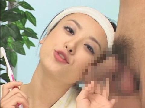 恥ずかしい淫語 蓮井志帆 SOE116 (30)