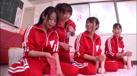 私立泡姫商業 ソープ部女子校生2 miad564 (6)